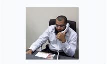 Adnan Ahmed- IASSC ATA